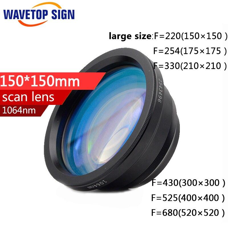 large diameter 1064nm scan lens  yag laser scan lens  fiber laser scan lens size: 150*150 175*175 210*210 300*300 400*400 M85 измерительный прибор laser target 150 200 300 300 300