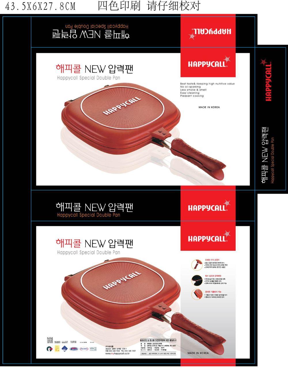 standard rouge Happycall Double Pan Joint d/'étanchéité de silicone