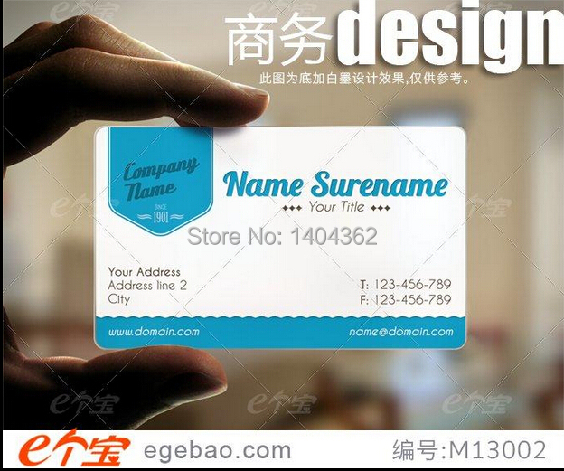 Customized Business Card Printing Plastic Transparent /White Ink PVC Business Card One Faced Printing 500 Pcs/lot NO.2006
