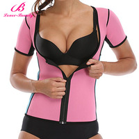 Lover Beauty Neoprene Slimming Hot Vest With Sleeves Exercise Top Sauna Sweat For Weight Loss Body