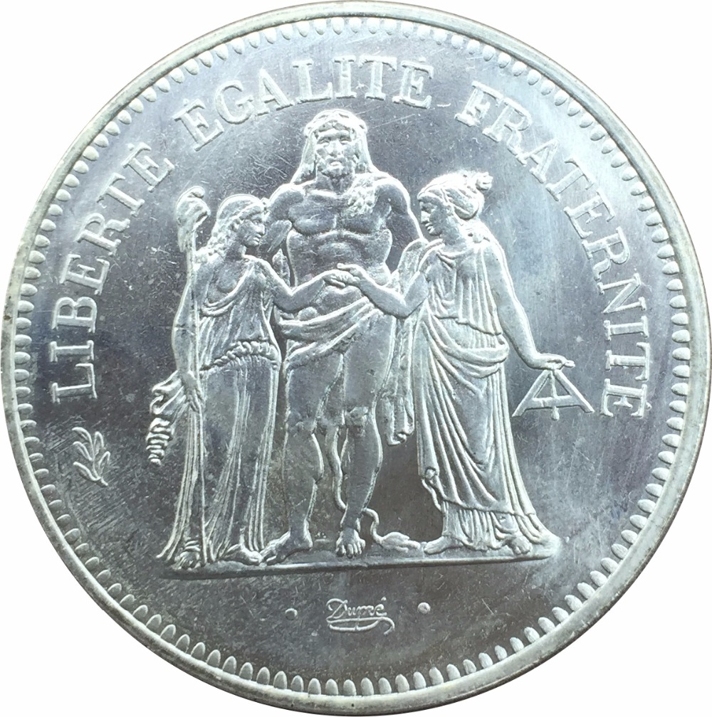 1977 France 90% Silver 50 Francs Hercules Copy Coins 1977 France 90% Silver 50 Francs Hercules Copy Coins