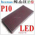 2015 Leeman P10 red color P10 outdoor full color rgb LED video display module 1/4 scanning,outdoor led color 160*160mm/320*160mm