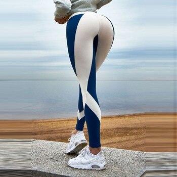 Punky Women's Fitness Leggings
