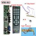 Soporte 7-55 pulgadas Panel V56 Universal TV LCD Tablero de Conductor Del Controlador PC/VGA/HDMI/USB interfaz + 7 teclado + 1 lámpara del convertidor