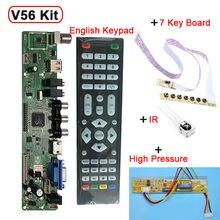 Поддержка 7-55 дюймов Панель V56 Универсальный ЖК-ТЕЛЕВИЗОР Доска Драйвер Контроллера PC/VGA/HDMI/USB интерфейс + 7 доска для ключей + 1 лампы инвертор
