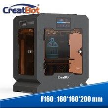 Полностью закрытый металлический каркас мелкие сборки размер 160*160*200 мм Creatbot F160 3d принтер для школьников
