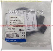 New original authentic OMRON photoelectric switch E3Z-T61 To shoot 15 meters e3c vs3r omron photoelectric sensor