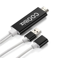 Advanced 2017 WiFi Display Dongle Lightning To HDMI Adapter 1080P Lightning Cable Adaptor For IPhone BK