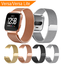 2019Mijobs Stainless Steel Magnetic Milanese Band for Fitbit Versa Band Replacement Wristband Strap for Fitbit Versa Accessories sport milanese magnetic closed loop watch strap for fitbit versa band stainless steel link bracelet strap replacement wristband