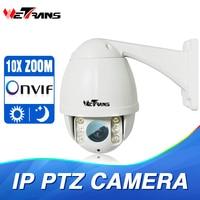 WETRANS IPPTZ905 1 3MP 1 3 CMOS ONVIF P2P Mini Indoor Outdoor High Speed Dome Night