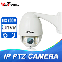 Wetrans IPPTZ905-1.3mp 1/3