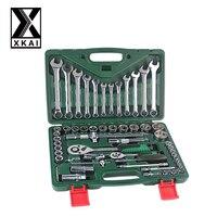 XKAI 61PCS HIGH QUALITY Spanner Socket Set Car Repair Tool Ratchet Wrench Set Torque Wrench Combination Bit a set of keys