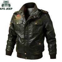 Chaqueta de Cuero militar bordada para Hombre primavera otoño Chaqueta táctica de Cuero PU Chaqueta de piloto de motocicleta