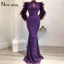New souq Feather Long Sleeves Evening Dresses Mermaid