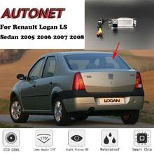 AUTONET резервная камера заднего вида для Renault Logan LS Sedan 2005 2006 2007 2008 2009/парковочная камера или кронштейн