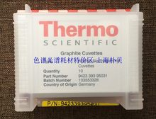 Pour Tube Thermo Fisher en Graphite ordinaire 942339395031 Absorption atomique 10 paquets. D'origine(China)