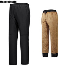 9XL, 2016 New Winter Men Fleece Long Pants Solid Casual Straight Placket Drawstring Belt Mid Pant Soft Thick Warm Clothing SA117