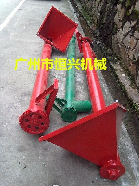 US $350 0 |Spiral elevator grain auger screw conveyor screw feeder feed  grinding hoist on Aliexpress com | Alibaba Group