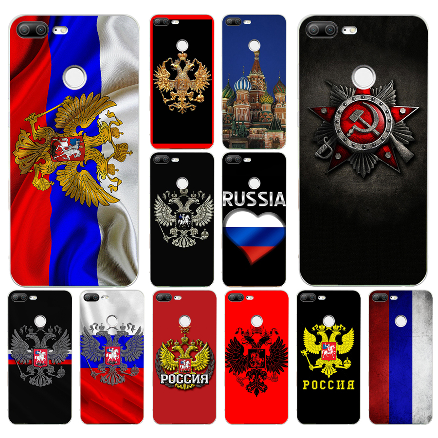 131A Russian flag national emblem Soft Silicone Tpu Cover phone <font><b>Case</b></font> for huawei <font><b>Honor</b></font> 9 <font><b>Lite</b></font> <font><b>10</b></font> p 9 <font><b>10</b></font> <font><b>lite</b></font> <font><b>case</b></font> image