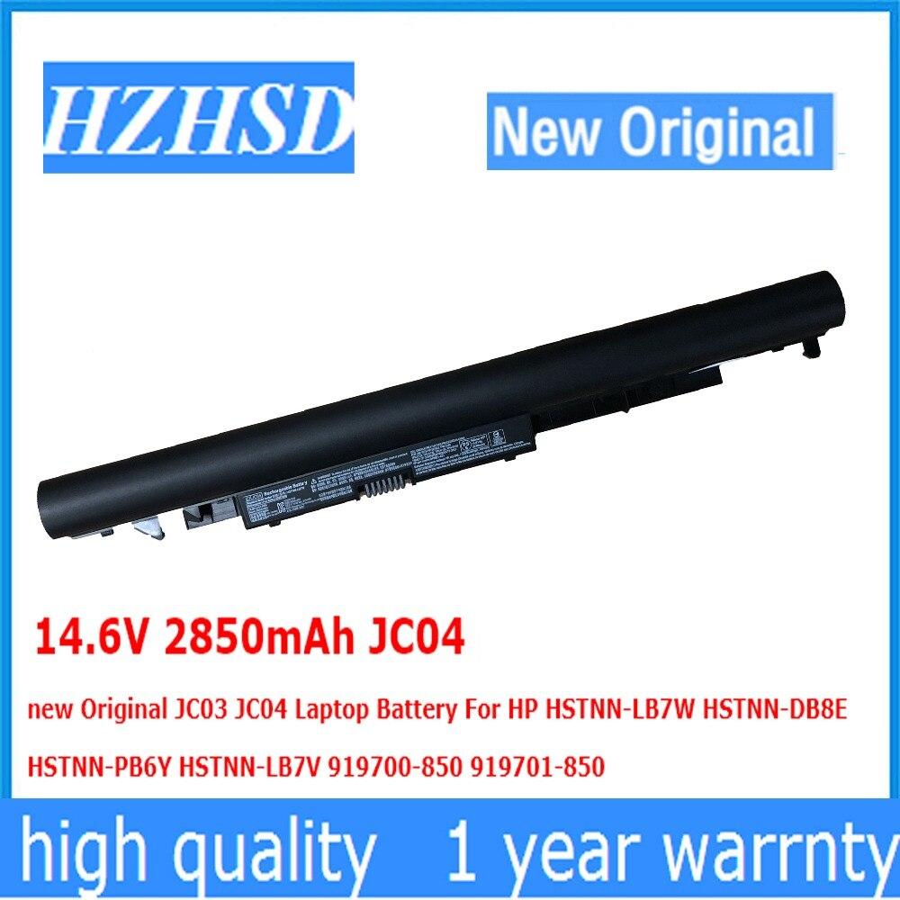 14.6V 41.6wh 2850mAh JC04 New Original JC03 JC04 Laptop Battery For HP HSTNN-LB7W HSTNN-DB8E HSTNN-PB6Y HSTNN-LB7V 919700-850