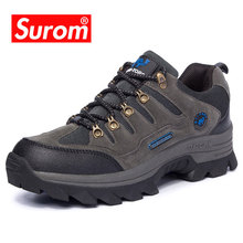 SUROM Autumn Shoes Men Lace up Sneakers Comfortable Breathable Non-slip Male Shoes Adult Outdoor Ons 3 Colors Leather Shoes Men
