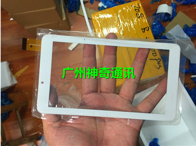 New 7 inch tablet capacitive touch screen cn070-071fpc-v0 free shipping