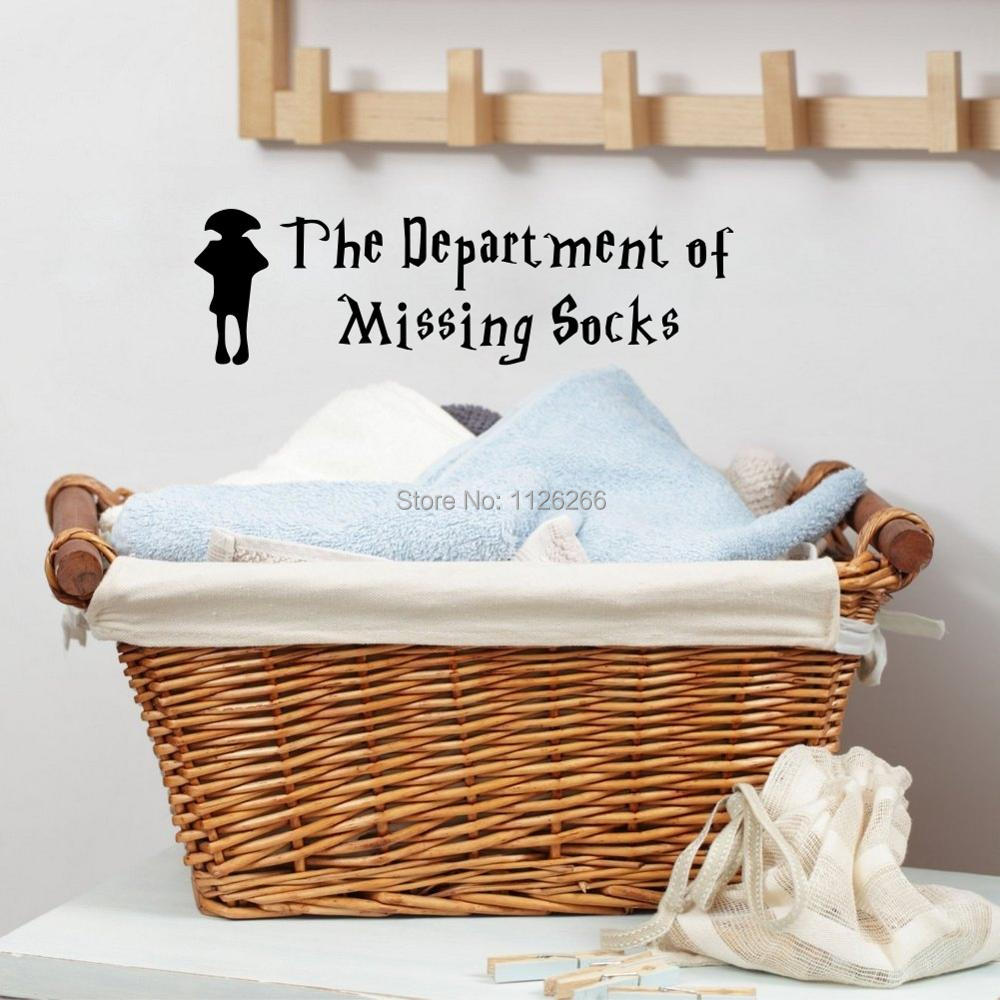 The Department of Missing Socks Laundry Room Decor Quote Wall Decal Vinyl Art Wall Sticker ...