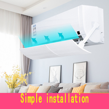 Air-conditioning Windshield Household Air-conditioning Guide Board Bedroom Windshield Is Retractable Air Conditioner