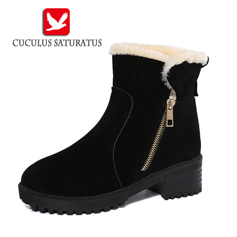 Cuculus Brand Women Boots Female Winter Shoes Woman Warm Snow Boots Fashion Suede Fur Ankle Boots Black Brown Size 35-40  455  new fashion style snow boots winter fashion black brown warm fur women casual shoes on sale size 34 39