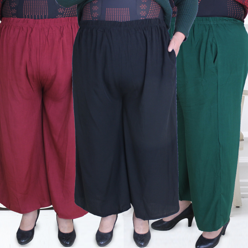 Plus size Elderly special large size wide leg pants female 200 pounds fat mother pants P8KTK