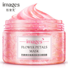 images Rose Flower Petals Face Mask Moisturizing Oil Control Whitening Anti-Aging Facial Skin Care Sleeping