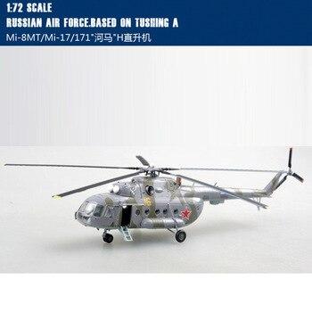 쉬운 모델 러시아 공군 Mi-17 헬리콥터 1/72 스케일 완료 모델 장난감 수집 선물