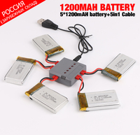 Syma X5HW RC Drone 3.7V 1200mAh Li Po Battery Spare Parts With 5 in 1 Cable and For X5HC RC Quadcopter Battery Accessories