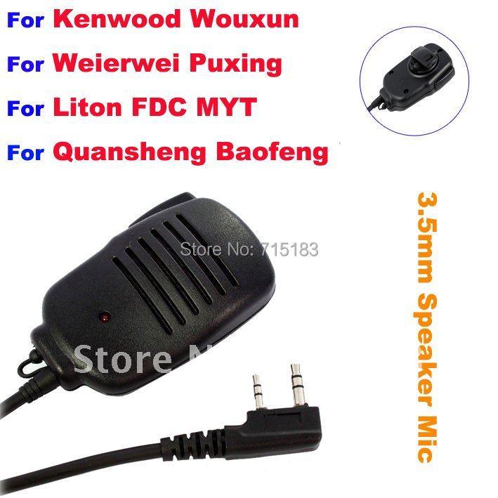 Baofeng Accessories 3.5mm Earphone Speaker Mic For Kenwood Wouxun KG-UVD1P Quansheng Puxing Weierwei Baofeng Walkie Talkie