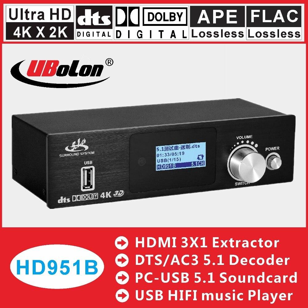 HDMI AC3 dolby DTS 5.1 Audio Décodeur Converter Vitesse du DAC rush 4 k * 2 k HDMI Extracteur Switcher Numérique SPDIF Audio USB Home Cinéma