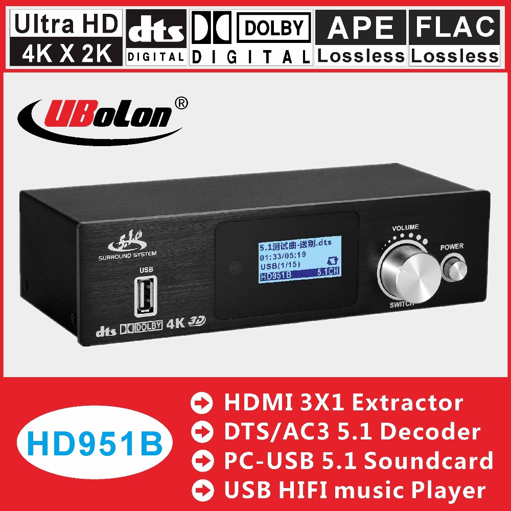 HDMI AC3 dolby DTS 5.1 Decodificador De Áudio DAC Converter Engrenagem corrida 4 k * k HDMI Extrator 2 Switcher Digital home Theater De Áudio SPDIF USB