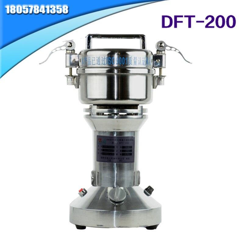 Chinese medicine machine Dade household electric grinder mill DFT-200portable ultrafine powder machine herbs spices grinder machine