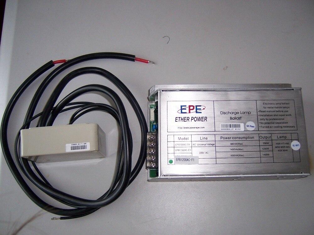 цена на Electronic metal halide lamp ballast 1200W and ignitor EP81200AC-F1