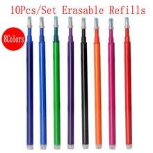 10Pcs/Set 0.5mm Erasable Refill Magic Pen Rods Office Gel Blue Black Stationery Writing Tools