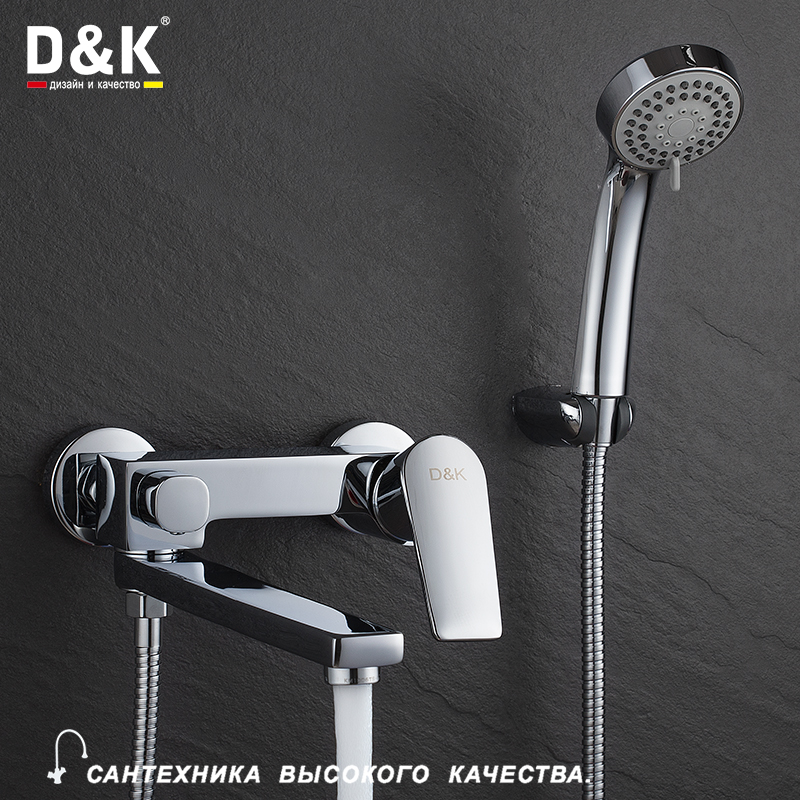 D&K Bathtub Faucets Chrome Brass Single Handle Hot and cold water tap DA1323301 цена 2017