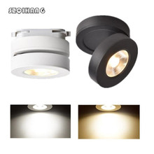 Ultrathin Surface Mounted 10W/7W/5W LED Spot Light Ceiling Lamp White Black Downlights AC85-265V Tracking Lamps Track Rail light