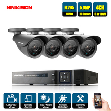 4CH 5MP HDMI DVR Security Camera System 5MP IR-Cut IP66 Waterproof CCTV AHD Camera P2P Outdoor Video Surveillance Kit 4ch cctv camera system nvr kit outdoor ip camera wireless outdoor ir cut security camera system video surveillance set dvr p2p