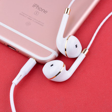 New in-ear earphone for iphone 5s 6s 5