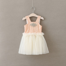 66115837d9ccf Buy sugar baby dress and get free shipping on AliExpress.com