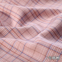 Jacket Trousers Fabric Plaid Poly-Cotton check yarn dye suit dress Telas Tissue Patchwork craft 1 yard