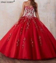 SINGLE ELEMENT Vestidos De 16 Anos Tulle Sweet Emboridery Quinceanera Dresses Ball Gown