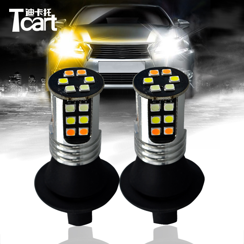 Tcart For Nissan X-TRAIL T31 201 DRL Turn Signal Light LED Car Lights 7440 WY21W Daytime Running Light+Turn Signal light tcart 2x auto led light daytime running lights turn signals for toyota prius highlander for prado camry corolla t20 wy21w 7440
