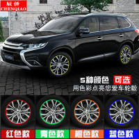 For Mitsubishi Outlander 2013 2019 Car Wheel Hub Cover Decoration Cover Frame Stickers Exterior Accessories Car Styling