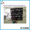 P6 RGB SMD 384*192 модули + с & свет двойной режим A8 СВЕТОДИОДНЫЙ контроллер + CL привело питания поставка 200 Вт
