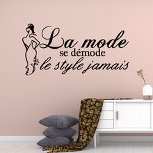 Fun quote Nursery Wall Stickers Vinyl Art Decals For Kids Room Decoration Removable Decor